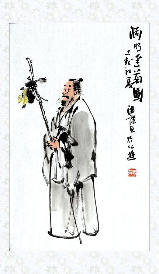 传统人物渊明爱菊