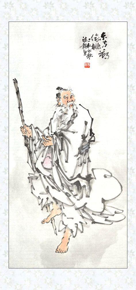 东方朔偷桃