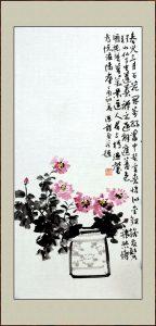 春光三月百花开,万绿丛中贵客来。