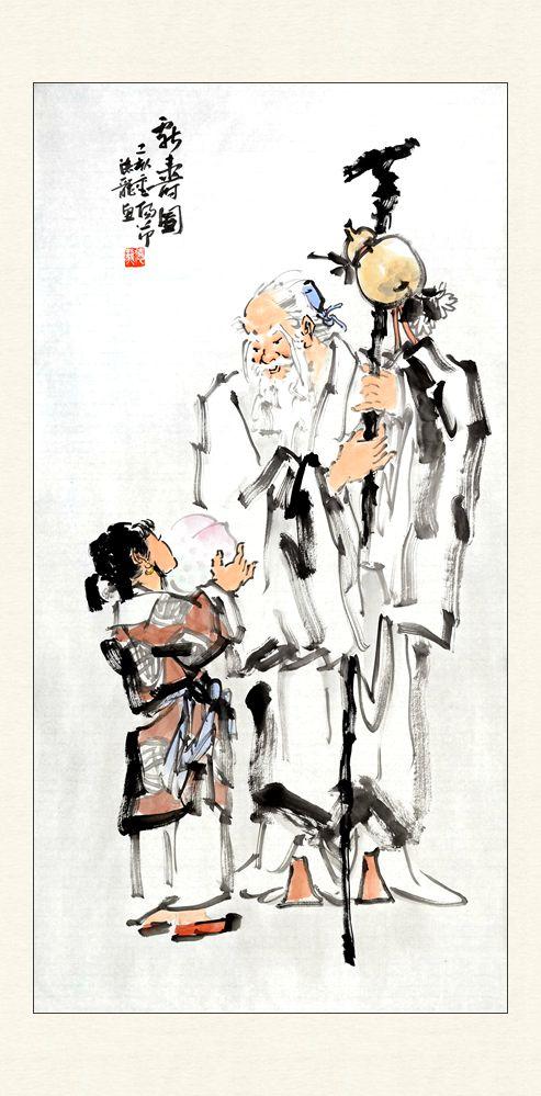 古典人物画献寿图