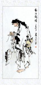 古典人物画刘海戏蟾