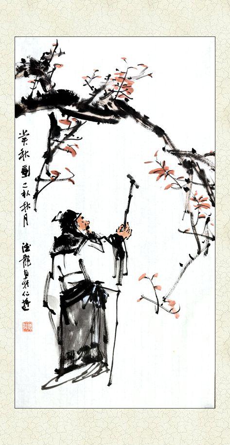 古典人物画赏秋图