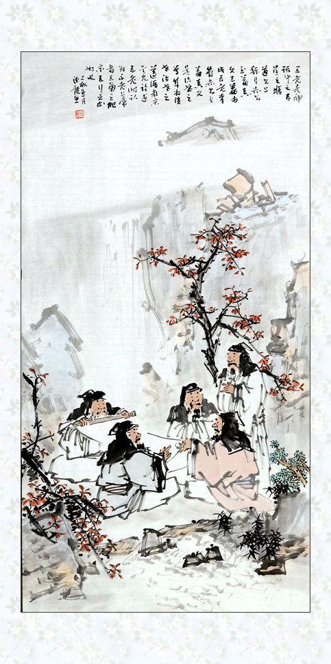 传统人物画五老观太极