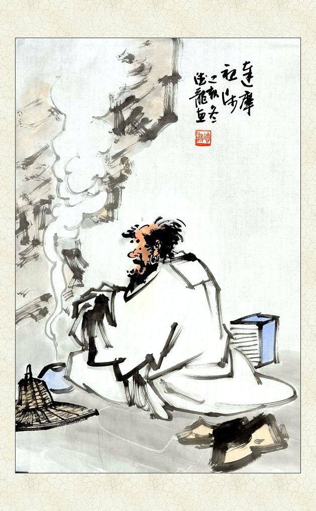 达摩祖师写意人物画