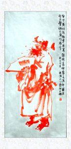 画中典故虽源远,  朱墨钟馗甚性灵。