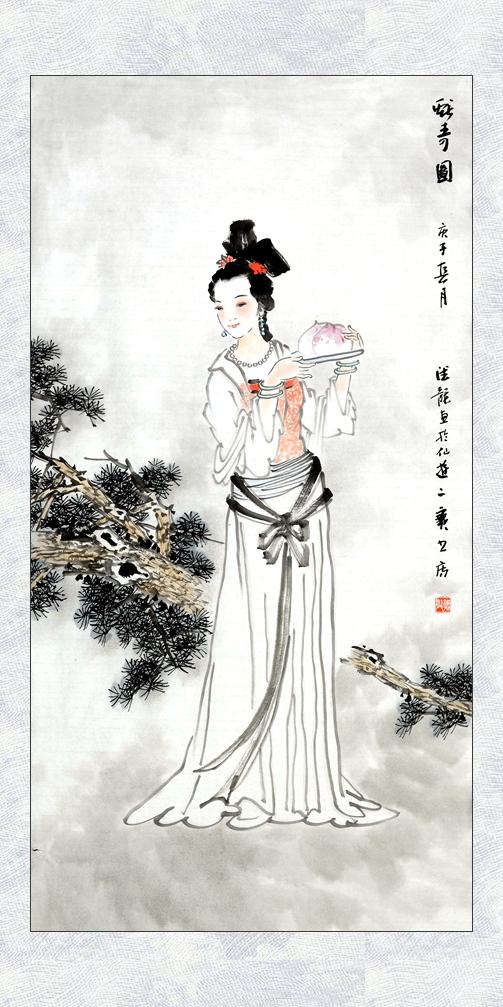 献寿图古典人物画