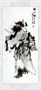 传统国画人物钟馗
